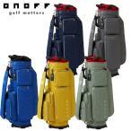 オノフ ONOFF グローブライド キャディバッグ OB0420 カートバッグ 9型 【ゴルフ】【ゴルフバッグ】【バッグ】【オノフ】