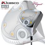 キャスコ kasco ZEUS IMPACT ドライバー ドライバー Zeusimpactオリジナルシャフト 0146700117 0058