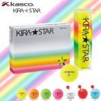 キャスコ KIRA★STAR(キラスター)ゴルフボール 1ダース 12球入 Kasco 1ダース(12個)