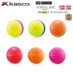 キャスコ KIRA LINE(キラライン)ゴルフボール 半ダース 2球セット×3 6球入 Kasco  【キラ】 【KIRA】 【KIRALINE】【公認球】