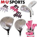 日本正規品 MU SPORTS MUスポーツ 703V3900 レディース ゴルフ ハーフセット クラブ8本組 【ヘッドカバー付き】