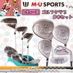 MU SPORTS MUスポーツ 703W6900 レディース ゴルフ ハ