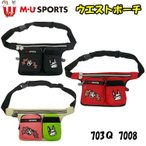 日本正規品 MU SPORTS MUスポーツ 703Q7008 レディース  ラウンドポーチ ウエストポーチ 【ラウンド】【ポーチ】