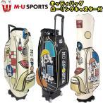 日本正規品 MU SPORTS MUスポーツ 703U6100 レディース  ゴルフバック 8.5インチ ローリングソール キャスター付き