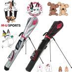 日本正規品M・U SPORTS MUスポーツ 703V4900 セルフスタンド バック 【フード付】【レディース】 【メンズ】