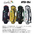 日本正規品 アーノルド・パーマー キャディバッグ APCB-09J 7.5型 【軽量】【Arnold Palmer】【アーノルドパーマー】【当店オリジナル】