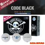 MZK CODE BLACK BALL ダース