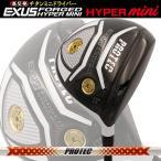 【即納】 プロテック ゴルフ エクサス フォージド ハイパー ミニ ドライバー オリジナル カーボンシャフト 【高反発】【右打ち用】【右用】【右利き用】