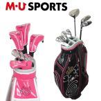 日本正規品 MU SPORTS MUスポーツ 703V3900 レディースゴルフ ハーフセット クラブ8本 + キャディバッグ付