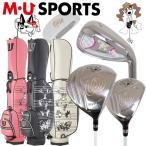日本正規品 MU SPORTS MUスポーツ 703V3900 レディースゴルフ ハーフセット クラブ8本 +703U6110 ミュージック柄 キャディバッグ付き