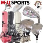 日本正規品 MU SPORTS MUスポーツ 703V3900 レディースゴルフ ハーフセット クラブ8本 +ミュージック柄 キャディバッグ&ボストンバック付
