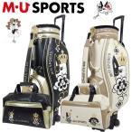 MU SPORTS MUスポーツ レディース ローリングソール キャスター付きバック + ボストンバックのセット 【703R7100S】 【703R7200S】