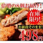 無添加 豚ヒレカツ 40g×4枚 冷凍 柔らかくてヘルシーなヒレ肉 衣がサクサク お弁当のおかずにもピッタリ