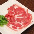 肉 豚肉 豚肩ロース スライス 500g 精肉 特価 セール 冷凍 切り落とし 訳あり わけあり ワケあり