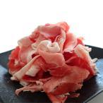 Yahoo Shopping - 肉 豚肉 豚ウデ スライス 500g 精肉 特価 セール 冷凍 切り落とし 訳あり わけあり ワケあり