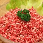 Yahoo Shopping - 肉 牛肉 牛ミンチ 500g 精肉 特価 セール 冷凍 ハンバーグ ミートソース ドリア 肉だんご カレー