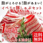 yuuzen-hb_1201-280g-4