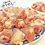 精肉特価セール 国産 鶏 手羽元 業務用 2キロパック