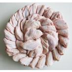 期間限定特価 国産 鶏 手羽先 業務用2kgパック (バーベキュー BBQ) 冷凍 端っこまで美味しい 鶏肉