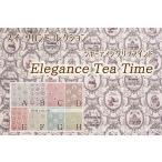 生地/YUWA/有輪商店/スイーツロンドコレクション シャーティングリファインド Elegance Tea Time/826340