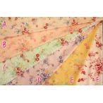 生地/YUWA/有輪商店/松山敦子さん シャーティングソフトチンツ happy spring/090628TA