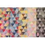 生地/YUWA/有輪商店/綿麻 triangle patches/175244