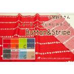 生地/YUWA/有輪商店/小関鈴子さん シャーティング ビカビカチンツ Button&Stripe/SZ826322