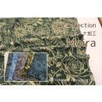 生地/YUWA/有輪商店/YandY Collection シャーティングビキューナ加工Moira/VC822272