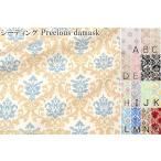 ショッピング生地 生地/YUWA/有輪商店/シーティング Precious damask/335611