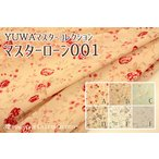生地/YUWA/有輪商店/YUWAマスターコレクション マスターローン001/340633SM