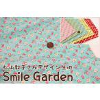 生地/YUWA/有輪商店/松山敦子さん シャーティングソフトチンツ Smile Garden/352628TA