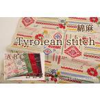 生地/YUWA/有輪商店/綿麻 Tyrolean stitch/446673