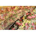 生地/YUWA/有輪商店/宮崎順子さん 40サテン splendid rose/401652QR