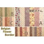 生地/YUWA/有輪商店/小関鈴子さん シャーティングチンツ Belgian Flower Border/612628ZS