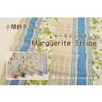 生地/YUWA/有輪商店/小関鈴子さん シャーティングチンツ Marguerite Stripe/SZ826296