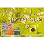 生地/YUWA/有輪商店/シャーティング ビカビカチンツ Letter&Marguerite/SZ826318