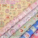 生地/YUWA/有輪商店/スイーツロンドコレクション オックス PATISSERIE/821651