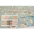 生地/YUWA/有輪商店/スイーツロンドコレクション シャーティング リファインド Mangeons un gateau/852628