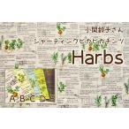 生地/YUWA/有輪商店/シャーティング ビカビカチンツ Herbs/SZ826319