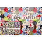 生地/YUWA/有輪商店/小関鈴子さん シャーティングビカビカチンツ Hexagon collection/SZ826379