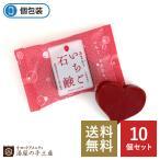 石鹸 7g(ミニサイズ)10個 セット あまおう いちご 香り 石けん ソープ コスメ 可愛い プレゼント ギフト ノベルティ