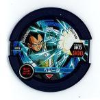 ドラゴンボール ディスクロス 神力暴走編01-激情の帝王- Wブースターパック 359:ベジータ バンダイ BOXフィギュア