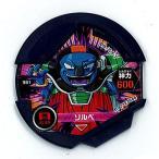 ドラゴンボール ディスクロス 神力暴走編01-激情の帝王- Wブースターパック 361:ソルベ バンダイ BOXフィギュア