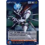 U-001 タウバーン(M) ボンズクルセイド 第1弾 -輝きの鼓動- バンダイ(BANDAI) トレーディングカードゲーム