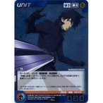 U-014 黒(ヘイ)(M) ボンズクルセイド 第1弾 -輝きの鼓動- バンダイ(BANDAI) トレーディングカードゲーム
