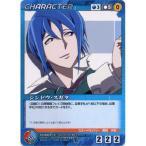 CH-003 シンドウ・スガタ(R)ボンズクルセイド 第1弾 -輝きの鼓動- バンダイ(BANDAI)トレーディングカードゲーム