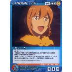 CH-014 ジョーイ(R) ボンズクルセイド 第1弾 -輝きの鼓動- バンダイ(BANDAI) トレーディングカードゲーム
