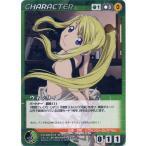CH-003 ウィンリィ(R) ボンズクルセイド 第1弾 -輝きの鼓動- バンダイ(BANDAI) トレーディングカードゲーム