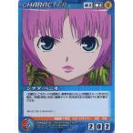 CH-022 シナダ・ベニオ(R) ボンズクルセイド 第2弾 -王の剣- バンダイ(BANDAI) トレーディングカードゲーム