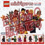 【非売品ディスプレイ台紙】レゴ ミニフィギュア シリーズ6 サイドA LeGO ミニフィグ タカラトミーアーツガチャポンコレクション